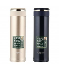Zojirushi SM-JTE46 Stainless Steel Vacuum Bottle with Tea Leaf Filter 460ml